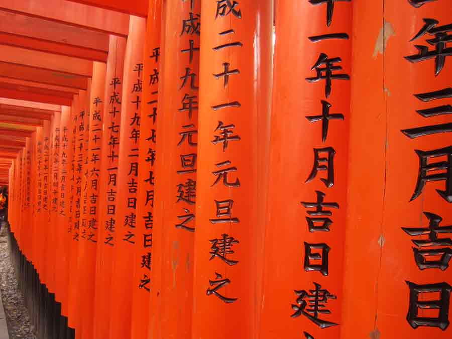 Fushimi Inari Shrine in Kyoto, photo by Wieslaw Sadurski