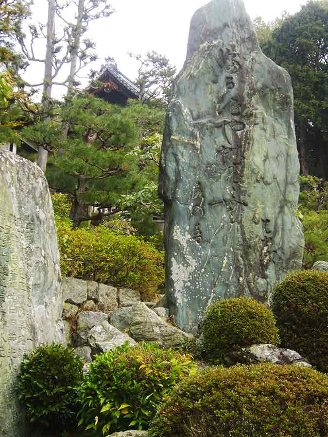High rocks Tofukuji Zen Garden, photo by Wieslaw Sadurski