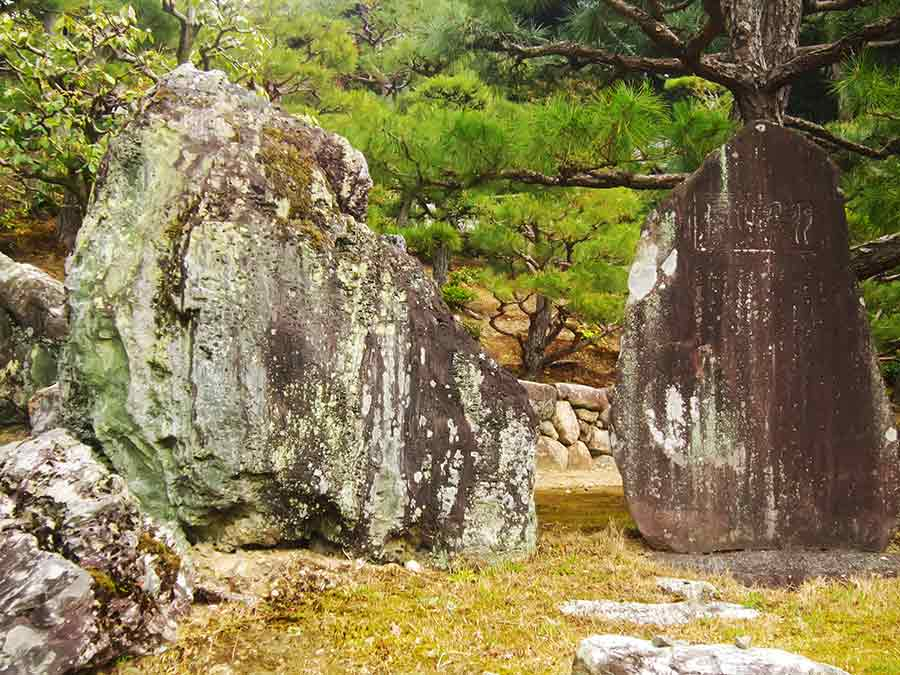 Great rocks in Tofukuji Zen Garden in Kyoto, photo by Wieslaw Sadurski